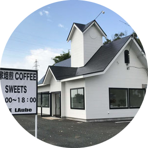 CAFE LAube