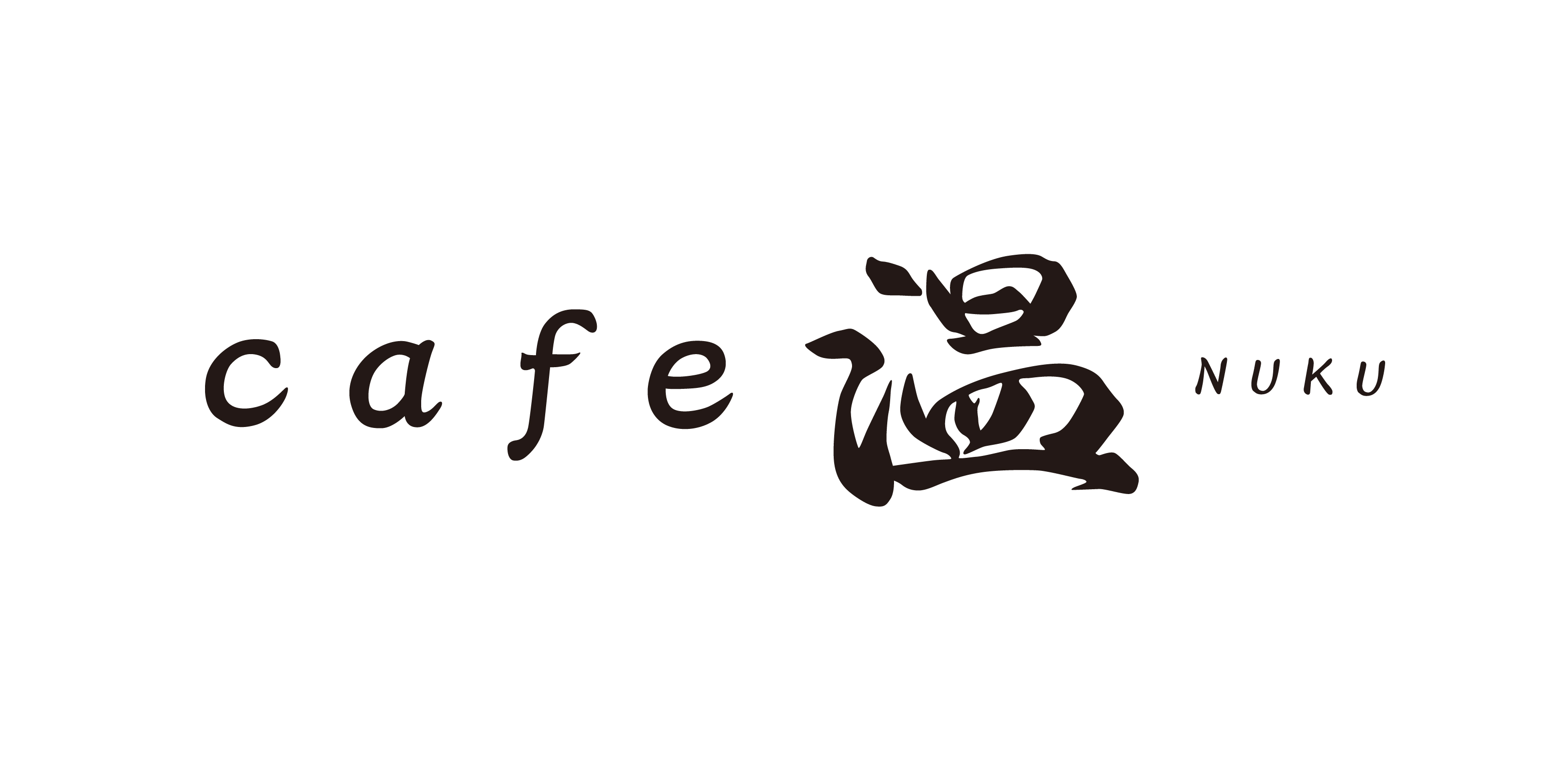 cafe 温 | FOLKJOE