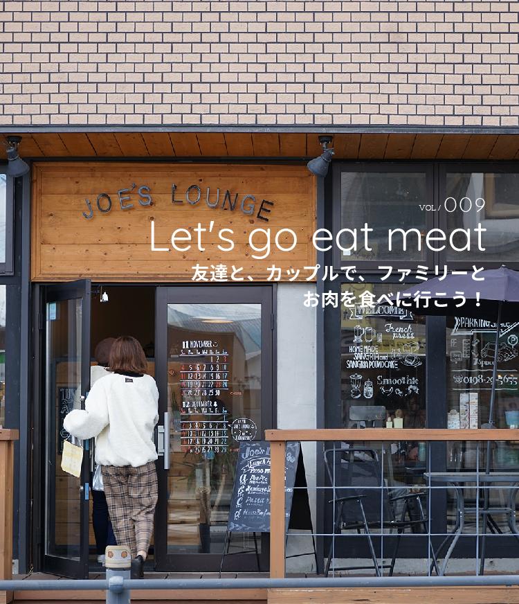 VOL / 009 Let's go eat meat