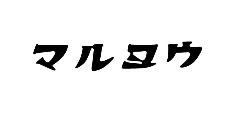マルヨウ | FOLKJOE