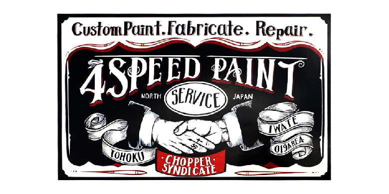 4SPEED PAINT SERVICE | FOLKJOE