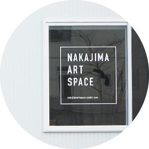 NAKAJIMA ART SPACE