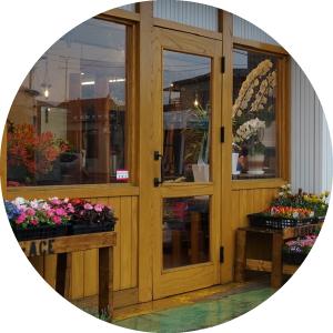 花のエース 四日町店