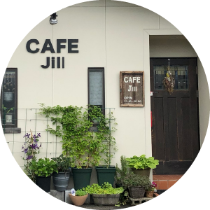 CAFE Jill