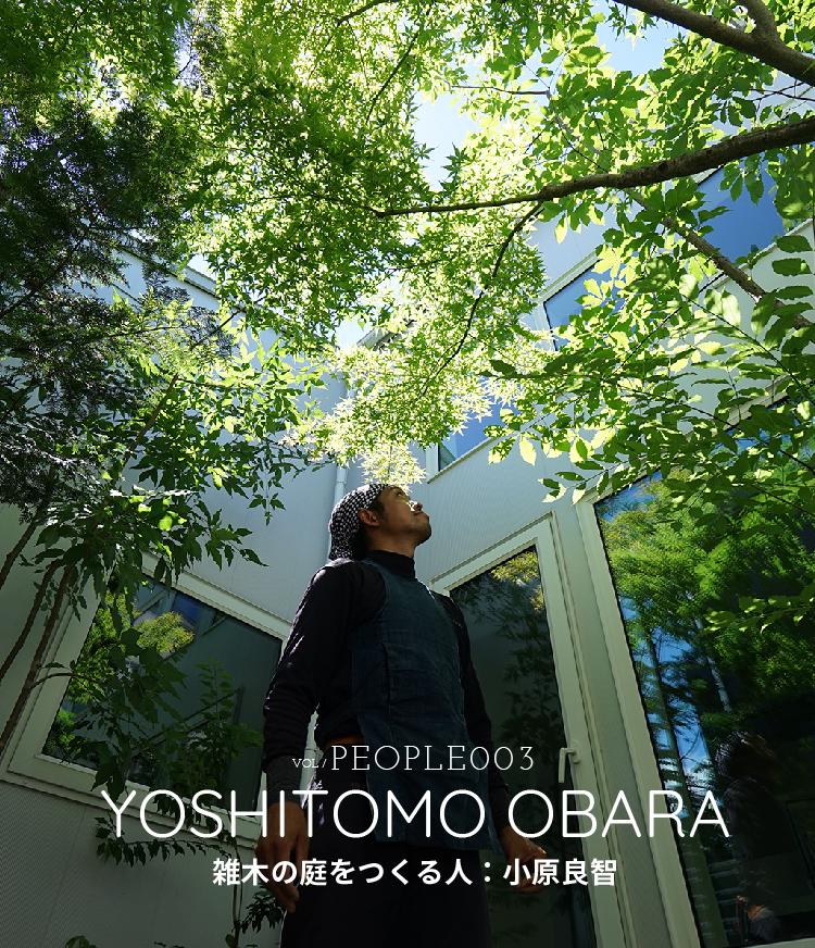 VOL / PEOPLE 003 YOSHITOMO OBARA