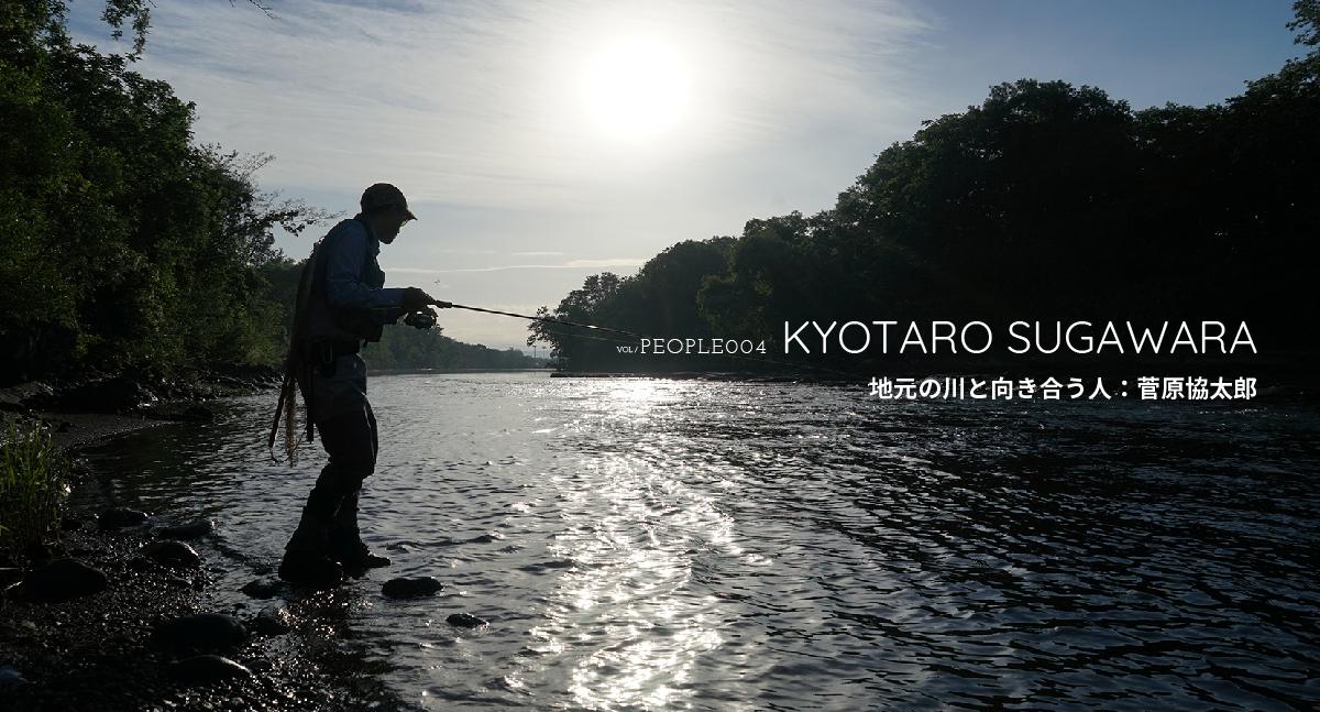 VOL / PEOPLE 004 KYOTARO SUGAWARA