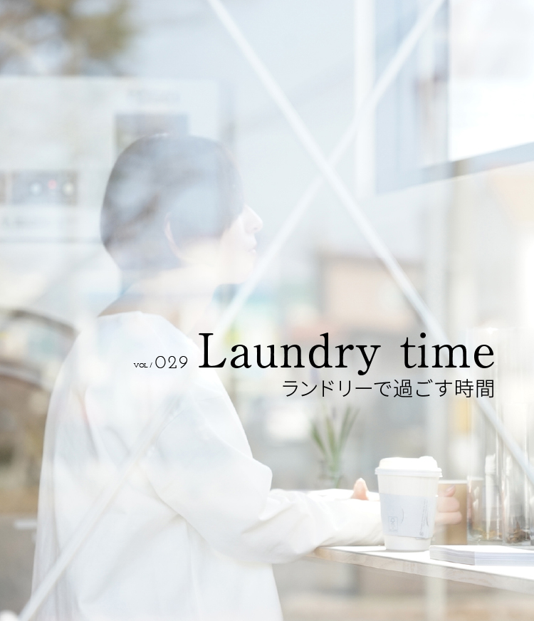 VOL / 029 Laundry time