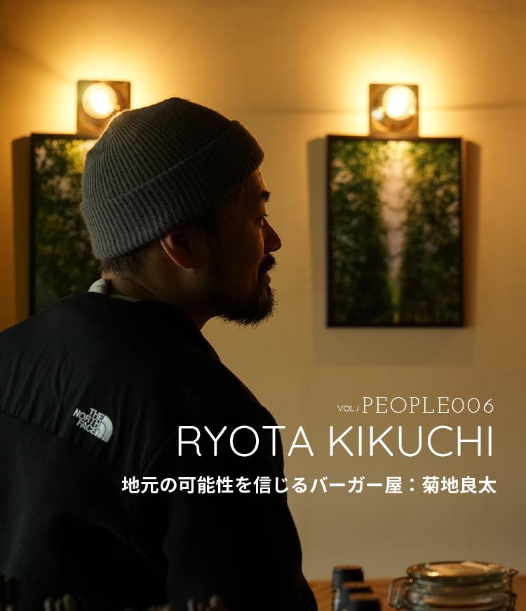 VOL / PEOPLE006 RYOTA KIKUCHI