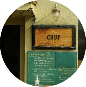 Cafe&Bar CHUP